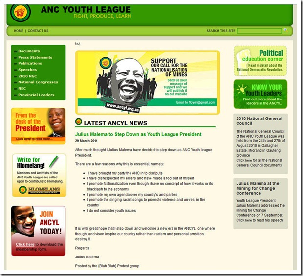ancyl site hack screen