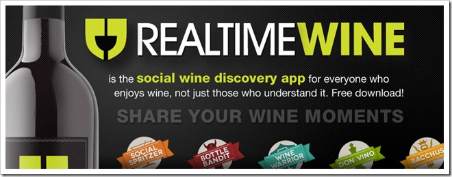 Real Time Wine Banner