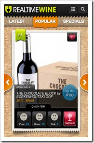Real Time Wine SCREENSHOT